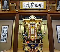 Kanseiji2